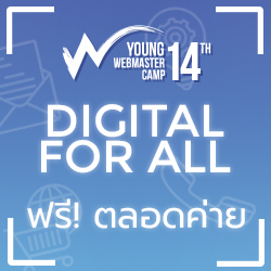 Young Webmaster Camp